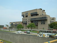 Museum of the Nation, Lima, Peru.jpg