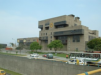 Museum of the Nation - Image: Museum of the Nation, Lima, Peru