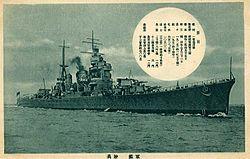 Tung kryssare Myōkō