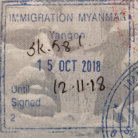 Myanmar Entry Passport Stamp, 2018.tif