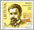 Mykolas Krupavičius 2010 Lithuanian stamp.jpg