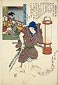 NDL-DC 1304649 Utagawa Kunisada 薩摩 crd.jpg