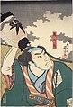 NDL-DC 1307778 03-Utagawa Kuniyoshi-源牛若丸矢矧長者が許へ立寄給図-crd.jpg