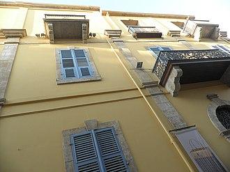Leventis Municipal Museum of Nicosia - Image: NICOSIA, 11 AUGUST, 2011 141