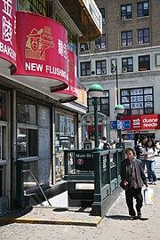 NYC Main St Flushing station 4