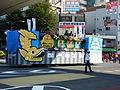 Nagoyamatsuri5.JPG