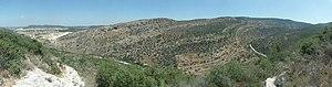 Nahal Sorek - Image: Nahal Sorek Panorama