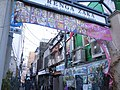 Nakano Renga-zaka Street 2021130 ②.jpg