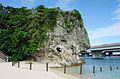 Naminoue Beach02bs5s2816.jpg