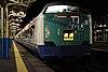 Naoetsu station at limited express hokuetsu.JPG