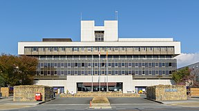 Nara City Office 201411.jpg