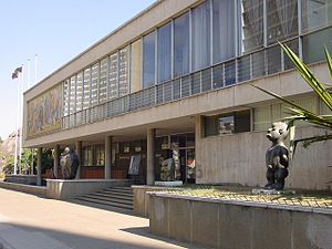 National Gallery of Zimbabwe - Image: National Gallery Zimbabwe