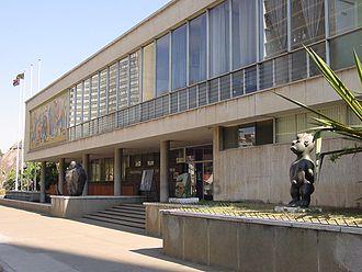 National Gallery of Zimbabwe - Image: National Gallery Zimbabwe