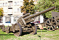 National Museum of Military History, Bulgaria, Sofia 2012 PD 109.jpg