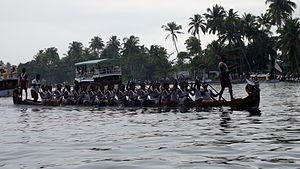 Nehru Trophy Boat Race 11-08-2012 2-06-00 PM.JPG