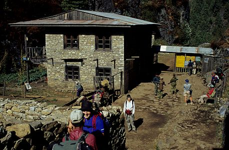 Nepal Entrance to Sagarmatha national park.jpg