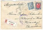 Netherlands 1922-07-17 cover.jpg