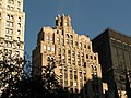 New York City Building in Financial District.jpg