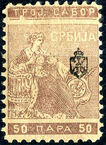 NewspaperStampSerbia1911Michel114.jpg
