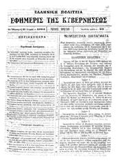 bangladesh paper com