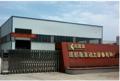 Nhà máy 康发动力.png