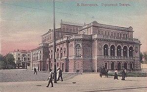 History of Nizhny Novgorod - The Nicholas theater
