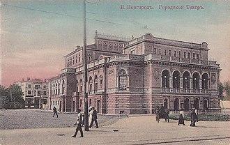 Bolshaya Pokrovskaya Street - Image: Nicholas theater