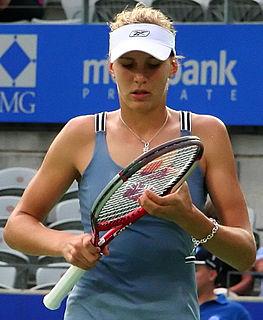 Nicole Vaidišová Czech tennis player