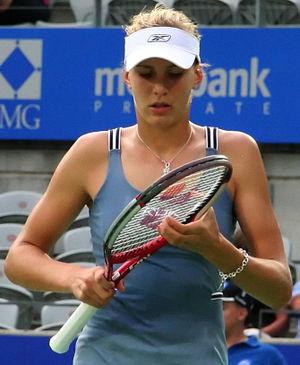 Nicole Vaidišová - Image: Nicole Vaidisova medibank international 2006 01