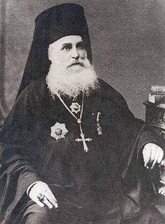 Nil Izvorov Bulgarian apostolic vicar