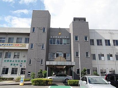 怎樣搭車去韮崎警察署 - 景點介紹