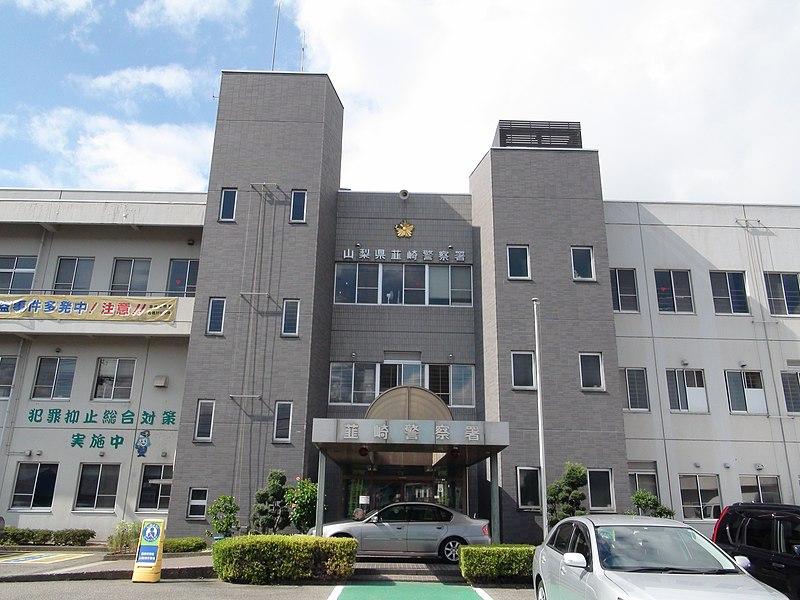 File:Nirasaki Police station.JPG