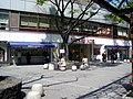 Nishi-ginza chance center.jpg