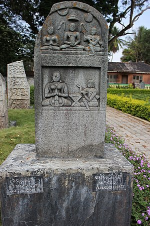 Sallekhana - Nishidhi, a 14th-century memorial stone depicting the observance of the vow of Sallekhana  with old Kannada inscription. Found at Tavanandi forest, Karnataka, India.