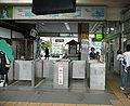 Nobeoka station kaisatsu.jpg