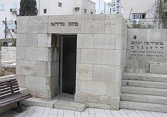 Max Nordau - Tomb of Nordau, Tel Aviv
