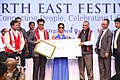 North East Festival 2014 in Delhi.jpg