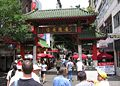 North entrance of Chinatown, Sydney.jpg