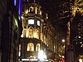 Novello Theatre - Aldwych, London - Crazy For You (6447456273).jpg