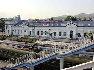 Novorossiysk railway station.jpg