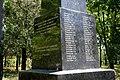 Novoukrayinka Memorial Sign and Monument of WW2 Warriors 02 (YDS 2559).jpg