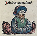 Nuremberg chronicles f 138r 3.jpg