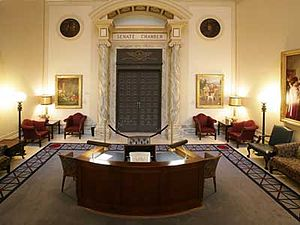 President pro tempore of the Oklahoma Senate - Image: OK Senate Chamber