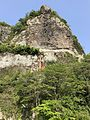 Obiiwa Rock of Mount Kyoshuho.jpg