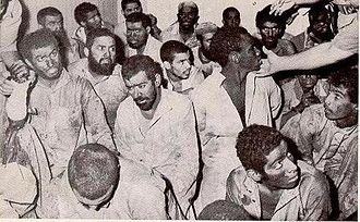 History of Saudi Arabia - The surviving insurgents of the seizure of the Grand Mosque, 1979 under custody of Saudi authorities. c. 1980.