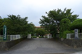 Oita Prefectural Mie Sogo High School Kuju Branch.jpg