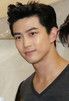 Ok Taec-yeon at Korea Sale Festa Opening Ceremony in September 2016.png