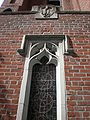 Old Saint Mary's Cathedral bell tower window.JPG