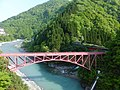 Old Yamabiko Bridge over the Kurobe River.jpg
