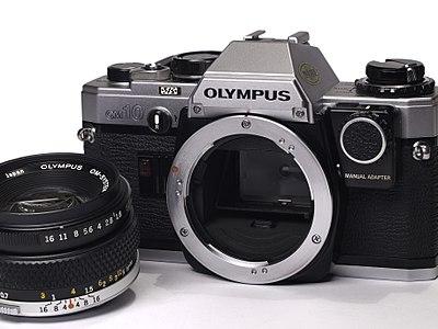 Olympus OM10 and 50mm Zuiko lens